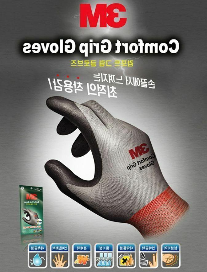 3M Comfort Gloves Electrical and Maintenance